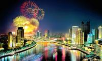 guangzhou_pearl_river_night_cruise.jpg